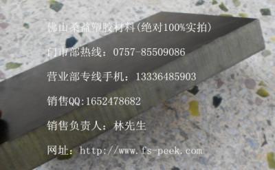 PI板 PI-聚酰亚胺板 供应商 黑色PI板材