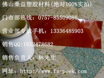 PI薄片 耐高温PI片材 供应商 进口聚酰亚胺薄片