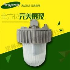 NFC9150LED防眩平臺燈