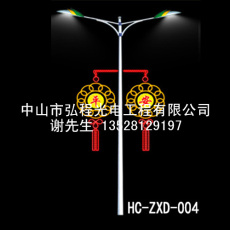 HC-ZXD-004