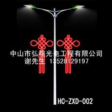 HC-ZXD-002
