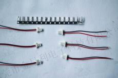 UL端子插头线 1.0空中对插端子