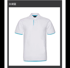 翻領企業polo衫定做logo 夏季廣告衫定制純