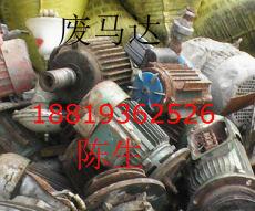 虎門二手機械回收高價 廢電纜回收價多少一噸.