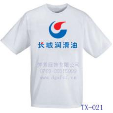 廠家直銷純白色圓領T恤文化衫廣告衫訂做印