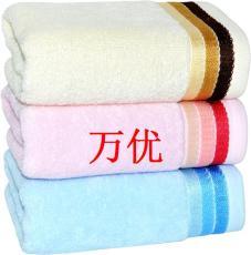 東莞市禮品毛巾套裝生產批發