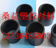 LCP管 黑色LCP液晶聚合物管 供应商 进口LCP管材