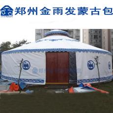 10米大型钢架蒙古包 蒙古包图片农家乐餐饮蒙古包