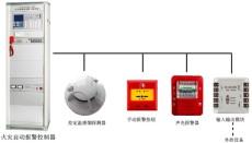 苏州消防报警联动系统