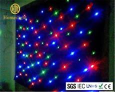 RGBW LED星空幕布婚慶酒吧背景布YY DJ打碟背景墻