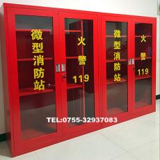 消防工具柜-YF3