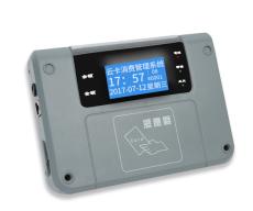 IC卡挂式液晶消费机