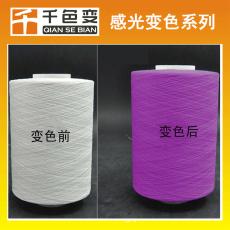 光變油墨絲網印刷材料紙張專用油墨