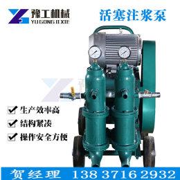 工程灰浆泵 活塞式水泥注浆机厂家直销
