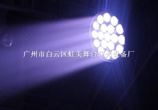 LED19顆15w大蜂眼調焦搖頭染色光束燈舞臺酒吧燈光