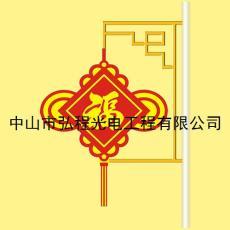 福字中國結扁燈籠