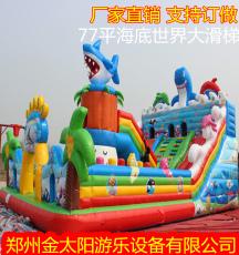 金太阳游乐 供应大型充气玩具 儿童充气城堡 儿童蹦蹦床 充气大滑梯