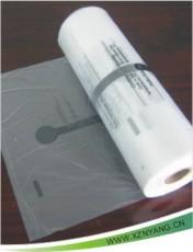 塑料袋定制 真空袋定制 环保袋定制