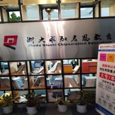 浙大求知君思教育 杭州直饮水客户案例 杭州直饮水机公司