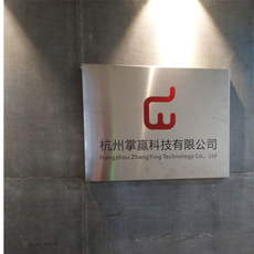 掌赢科技 杭州开水器 杭州开水机 杭州开水机公司