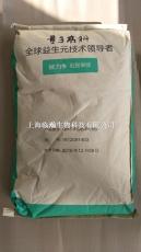南通采珍源低聚果糖P95S生產廠家