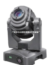 60w LED Moving Head spot light for disco party