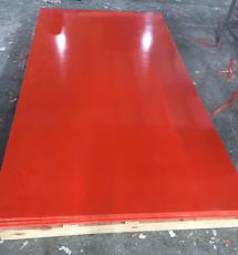 红色SMC板