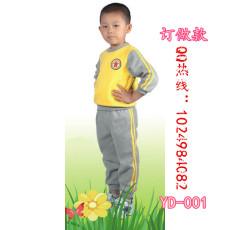 春秋冬中小學生校服幼兒園園服套裝班服定制