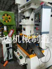 风管角码生产线高配HXD