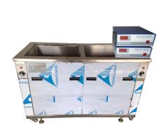 雙槽超聲波清洗機 五金超聲波清洗機 除蠟超聲波清洗機