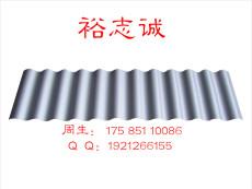 波纹板幕墙系统780/825/836