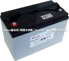 霍克電池AX系列