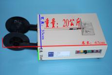 KBQ-M200小型台式包装机 小型双电机打带机器