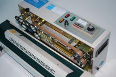 KBQ-900F连续式封口机 塑胶袋连续封口机械