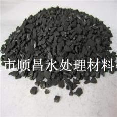 污水椰殼活性炭