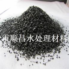 超滤脱色椰壳活性炭厂家