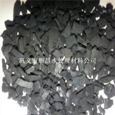 椰壳活性炭七大用途介绍