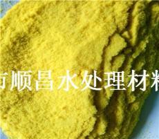 生产污水净化处理聚合氯化铝厂家