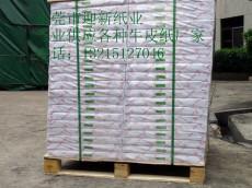 現貨供應50-60克卷筒白牛皮紙廠家批發