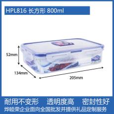 樂扣樂扣LOCKLOCK保鮮盒HPL-816