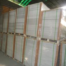 供應20-28克有光紙 廠家直銷
