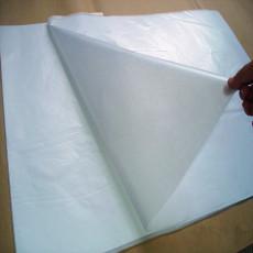 供應22-40克漂白蠟光紙 批發