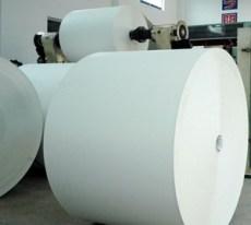 現貨供應28-60克雙光白牛皮紙廠家