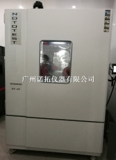 熱阻濕阻測試儀