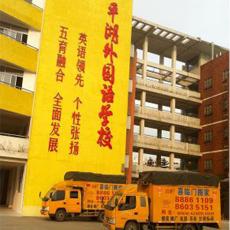 深圳学校搬迁