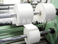 供应优质30-40克单光白牛皮纸厂家直销