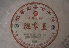 食品包装棉纸印刷 1-6色 厂家