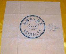 普洱茶棉紙印刷 1-6色 印刷