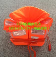 DF5564-I船用救生衣