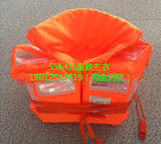 DFTY5564-T儿童救生衣